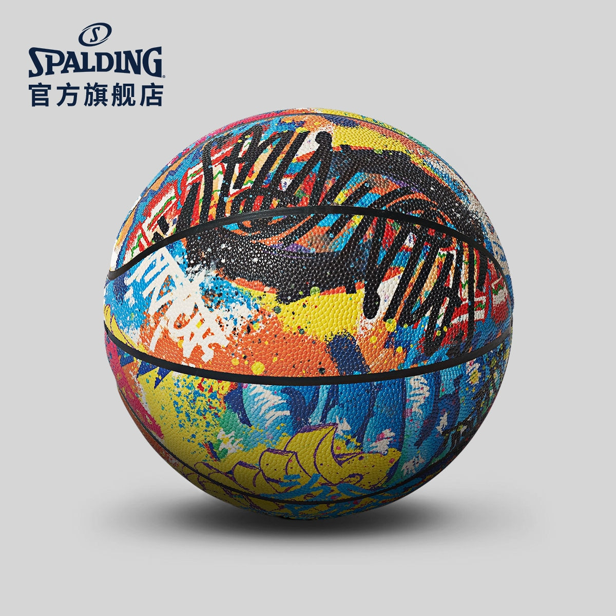 Spalding Official Flagship Store Graffiti No. 7 PU Basketball Indoor and Outdoor Colorful Trend