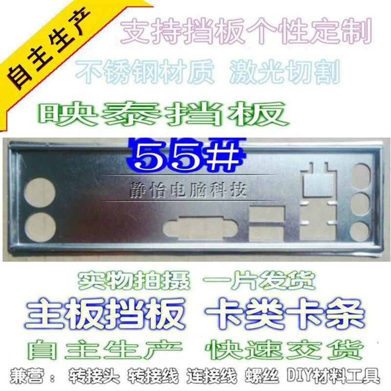 Io i/o escudo placa traseira backplates blende suporte para biostar 960d + a55mlv