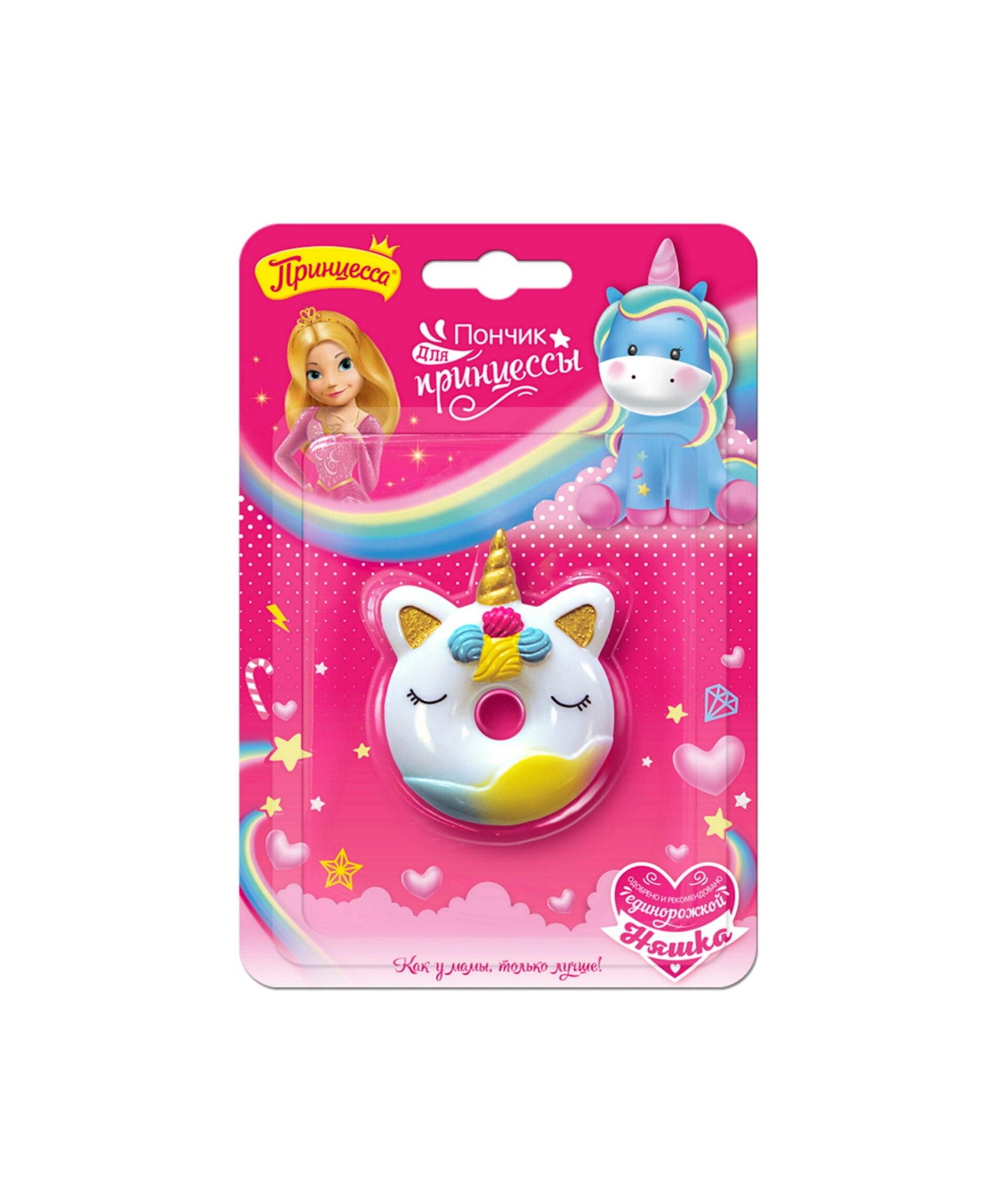 Набор для девочек декоративной косметики ПРИНЦЕССА Пончик для Принцессы 2,7 г