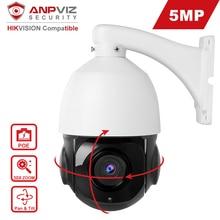 Hikvision-caméra IP Compatible avec Anpviz   Caméra PTZ 5 mp, Zoom 30X 4.7-94mm, caméra de Surveillance POE dôme vitesse 80m IR Onvif IP66