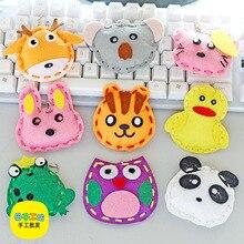 13 modèle artisanat jouets pour enfants rose sac porte-clés fille cadeau Fabrication bricolage jouet Animal Arts artisanat jouet éducatif