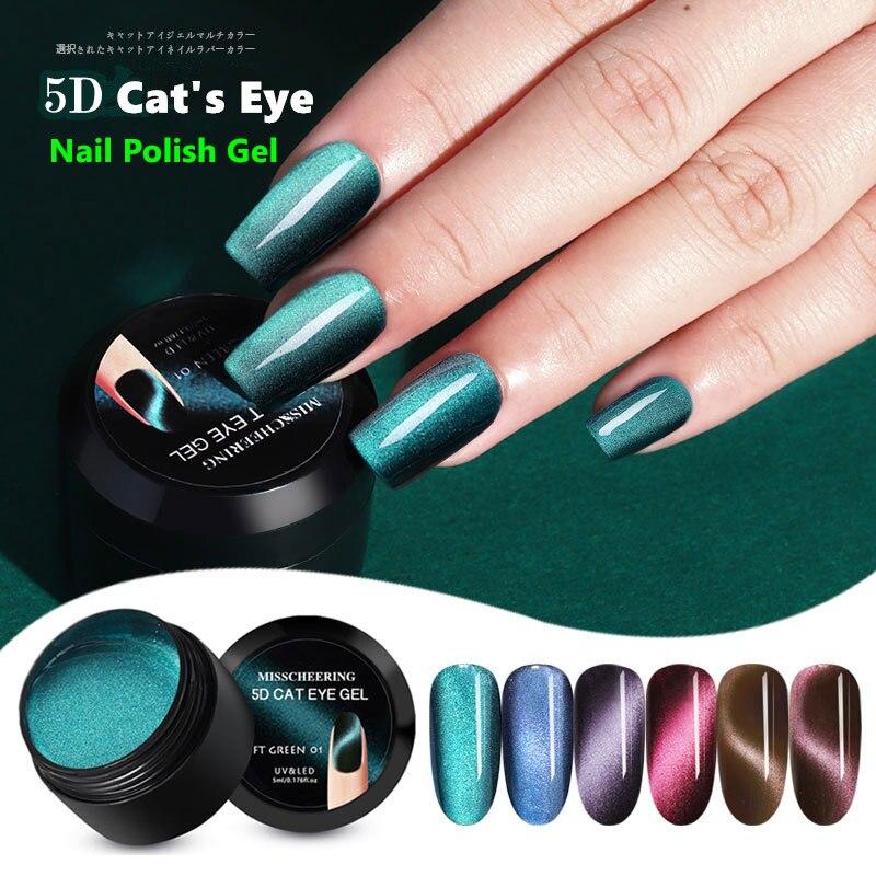 5D Nail Art Cat's Eye Magnetic Nail Polish Gel Soak Off UV LED Nail Varnish Lacquers Shiny Glitter B