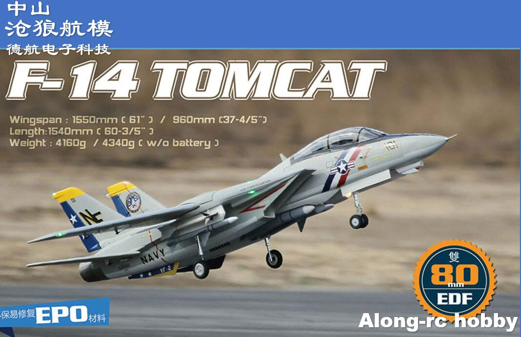 Freewing Dual 80mm EDF rc airplane jet model F-14 Tomcat with Variable Sweep Wing KIT with servos or 6S PNP SET TWINS 80 EDF