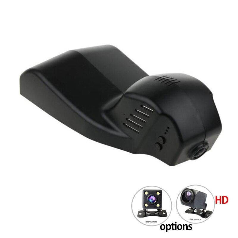 Novatek 96655 HD1080P WiFi APP Dual Car DVR cámara de salpicadero para BMW X1 F48 2016 MINI BMWX3 F25 F10 F30 F36 X5 F15/535i GT 2015 DVR