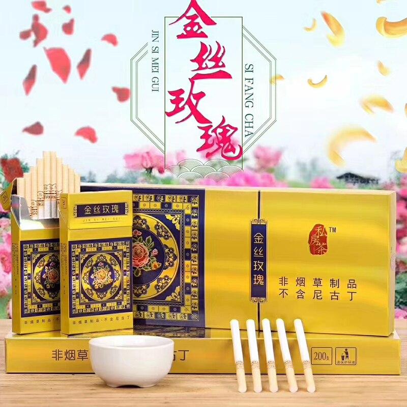 الشاي ، التبغ ، الذهب ، روز ، منتج جيد ل التبغ ، غرامة السجائر التدخين الإقلاع عن قطعة أثرية ، 1 أنبوب ، 10 أكياس الأخضر العضوية