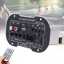 Basse Auto Subwoofer stéréo télécommande amplificateur de puissance autoradio 2 Din Audio amplificateur carte amplificateur Bluetooth
