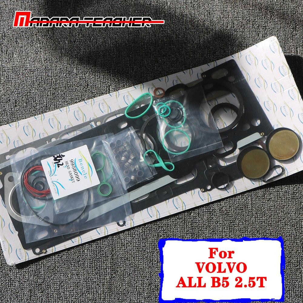 Conjunto da gaxeta da cabeça do cilindro do motor se encaixa volvo xc60 v70 v50 v40 s80 s40 c70 c30 2.5 t 31251501 tubo de admissão almofada selo óleo