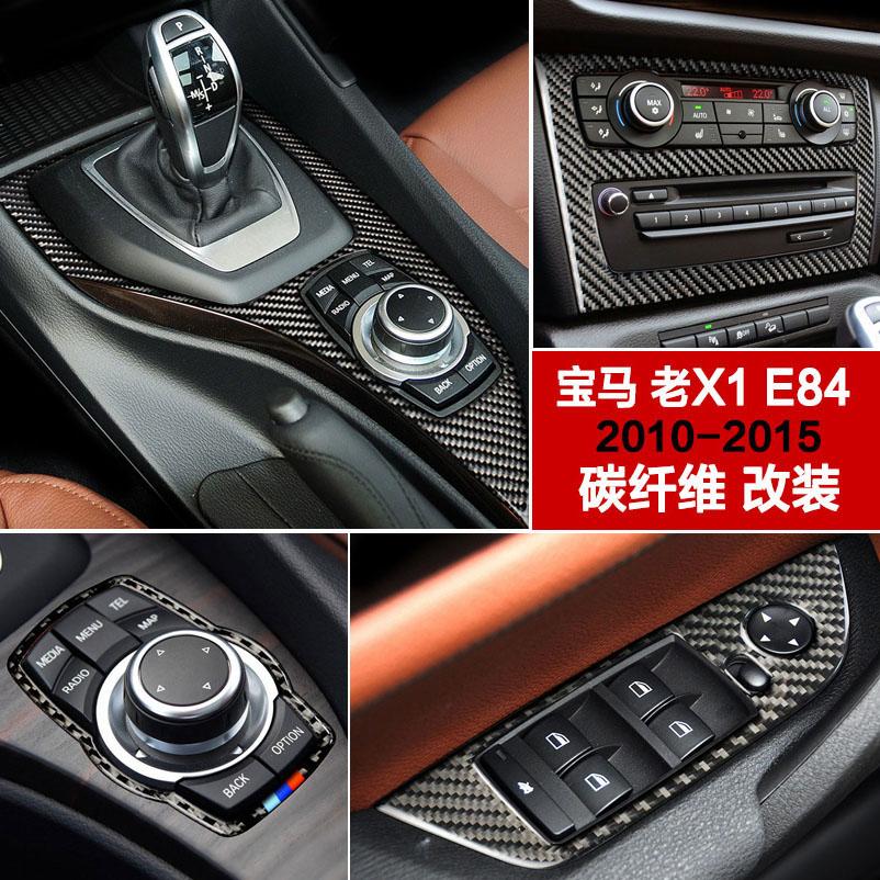 Para BMW old X1 E84 2010-15 modificado interior de fibra de carbono control central gear volante salida de aire puerta embellecedor Accesorios