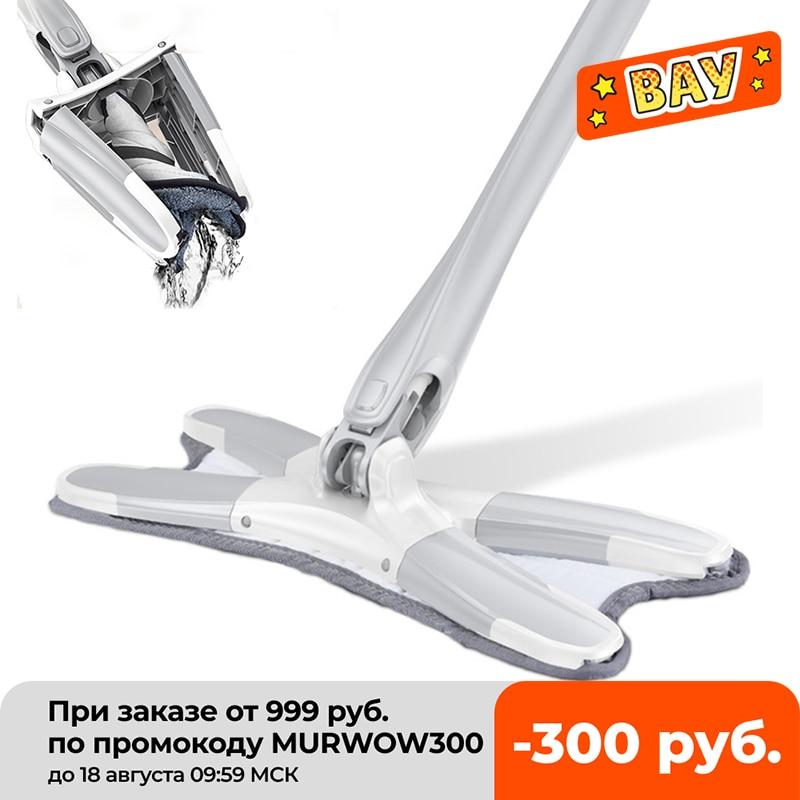 X-نوع ممسحة أرضية مع منصات ستوكات قابلة لإعادة الاستخدام غسل اليد المماسح ضغط 360 درجة ممسحة ناعمة للمنزل أدوات تنظيف المنزلية