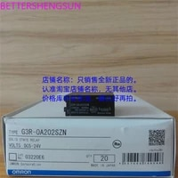 solid state relay g3r oa0a202szn dc5 24 photoelectric three terminal bidirectional switch