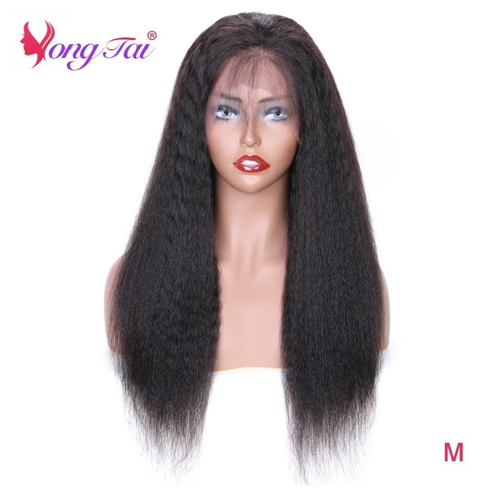 Pelucas de cabello humano YuYongtai malasio Kinky Straight 360 con encaje Frontal, pelucas de cabello humano para mujeres, densidad 250, peluca de encaje completo, Ratio medio Remy