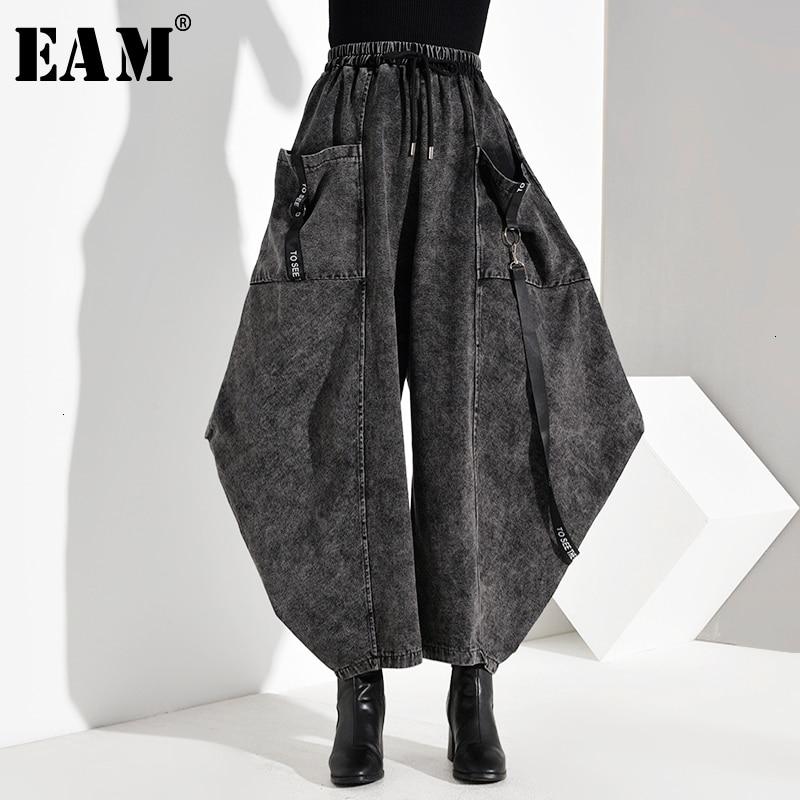EAM-بنطلون جينز نسائي بخصر مطاطي ، بنطلون طويل الساق ، بقصة فضفاضة ، موضة الربيع والخريف ، 1D2021 ، 2021