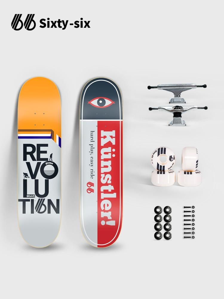 Off Road Professional Skateboard Double Rocker Wood Complete Land Freestyle Skateboards Shape Maple Kaykay Outdoor Sports BI50SB