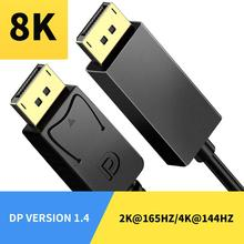 Display Port Kabel 1,4 144Hz 8K Displayport Dp Kabel Für Pc Laptop Tv-Monitor 4K Displayport Kabel adapter 1,4 Stecker 3/2m