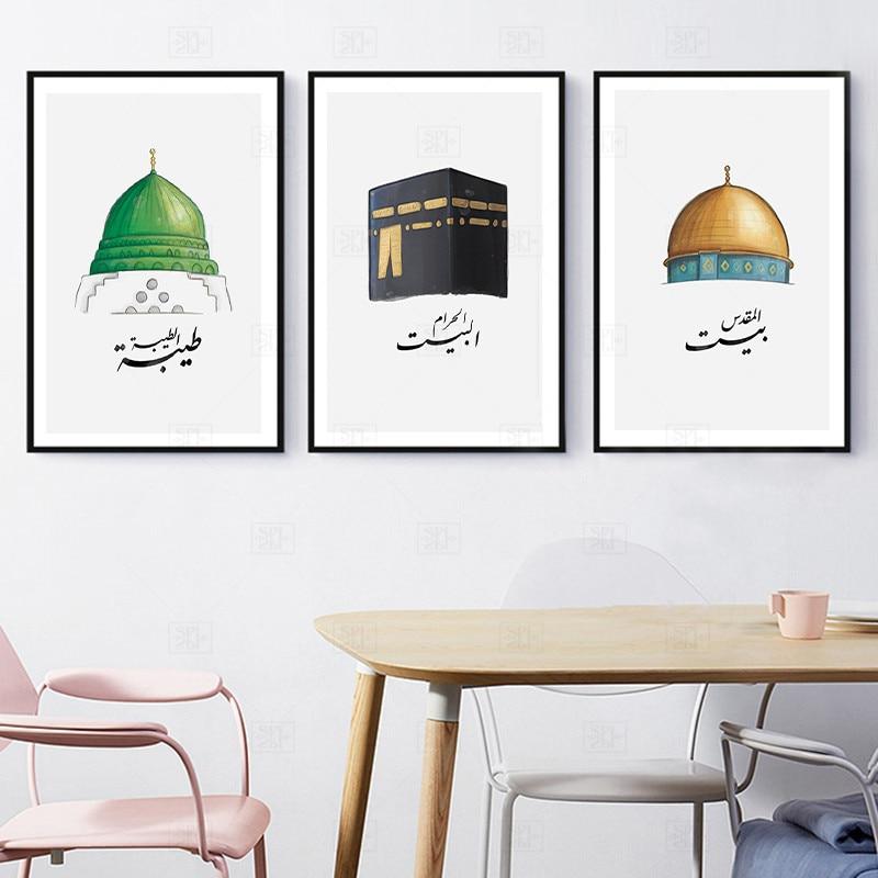 Estampas de Cidades Santas de Meca Medina Quds islâmico Árabe de Jerusalém Meca Posters Sala Pintura da Lona Arte Da Parede Decoração Da Sua Casa