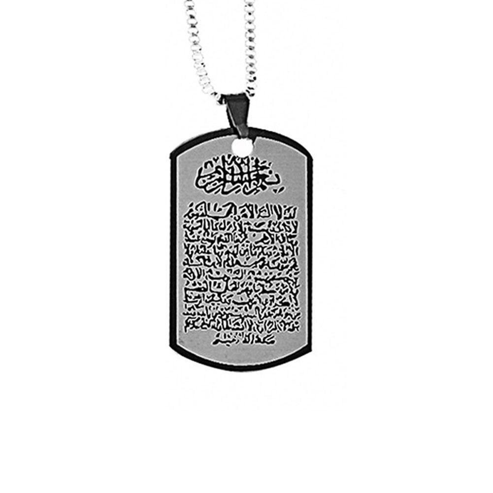 Collar de hombre de piedra Hip Hop Alá musulmán árabe impreso de acero inoxidable mujeres collar árabe islámico cadena Corán colgante collar G3U6