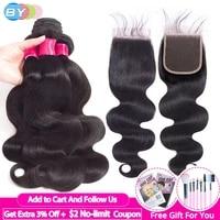 34pcs peruvian body wave bundles with closure human hair bundles with 4x4 lace closure with baby hair hair extension t part