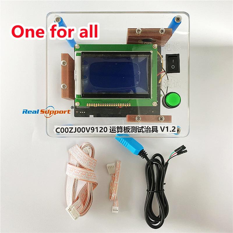 Bitmain الرسمية S9 T9 + S9K S9 SE S11 S15 T15 S17 T17 S17 + T17 + S17e T17e S19 T19 S19 برو مينر اختبار للصيانة