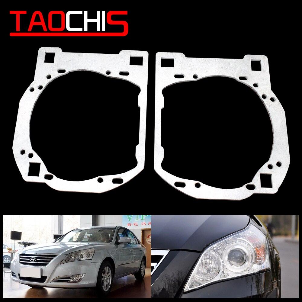 TAOCHIS Car Styling adapter frame Headlight Transition Bracket for Hyundai SONATA Hella 3R G5 5 Koito Q5 Projector lens