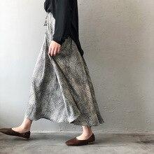 Skirts For Women 0313#