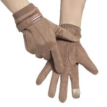 2021 Winter Men's Gloves Suede Plus Velvet Warm Unisex Touch Screen Windproof Non-slip Outdoor Sport