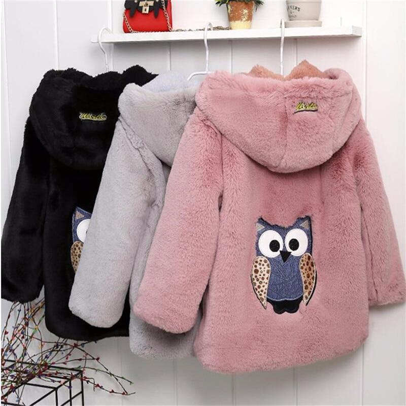 От 3 до 16 лет, для подростков, для девочек, шерстяная куртка для девочек, пальто осень 2020 новая детская футболка из толстовки с капюшоном и с п...