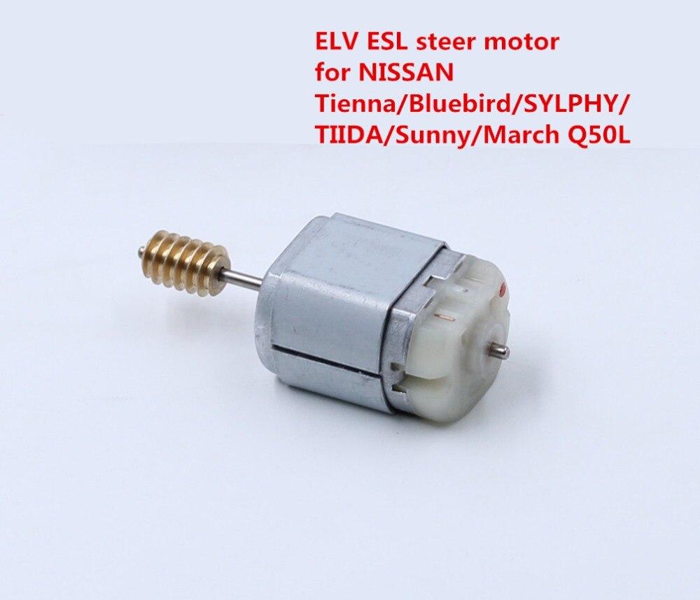 Módulo de bloqueo de columna de motor de bloqueo de volante ELV/ESL automotriz para NISSAN Tienna/Bluebird/SYLPHY/ TIIDA/Sunny/March Q50L/M6
