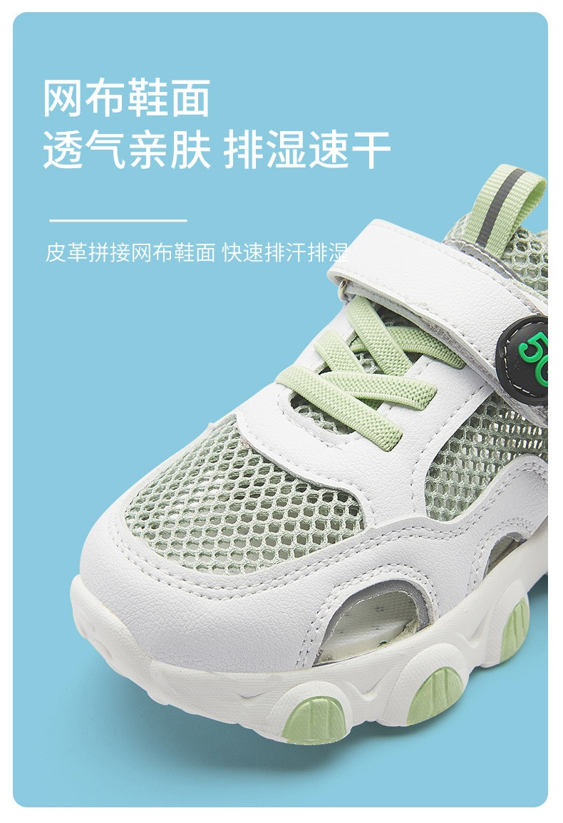 Hollowed-out Sports Casual Shoes for Boys and Girls enlarge