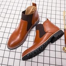 running sport hightop man high casual High outdoor men top footwear Sneaker sneaker leather shoe hot