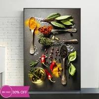 Affiches et imprimes dart de cuisine avec herbes et epices  photos de nature morte  decoration de maison  peintures sur toile