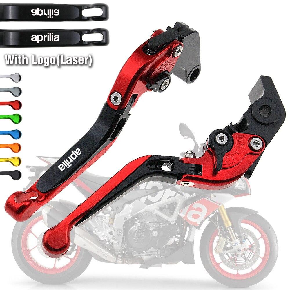 ل ابريليا RSV4 توونو RSV 4 مصنع سباق مصنع 2009-2019 كابح قابل للتعديل عتلات مخلب الدراجات النارية
