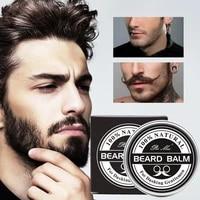 beard balm beard cream moisturizing anti frizz bifurcated beard cream 60g mens care set mens beard cream