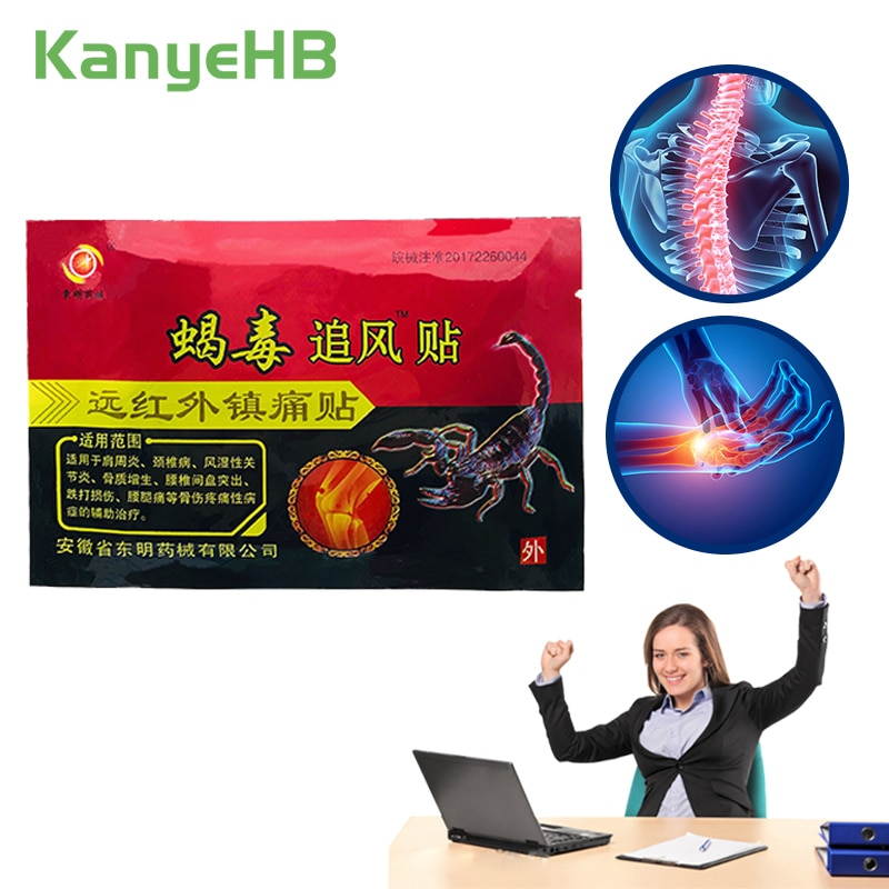 8 pçs auto-aquecimento remendos de alívio pian chinês tradicional gesso relaxante dor de costas alívio assassino dor médica gesso h010