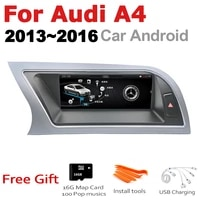 android 7 0 up car multimedia player for audi a4 8k 20132016 mmi wifi gps navi map stereo bluetooth 1080p ips screen