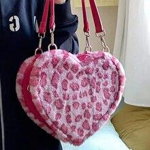 Leopard Print Love Women Shoulder Crossbody Bag Autumn Winter Cute Chain Box Ladies Messenger Bag Fa