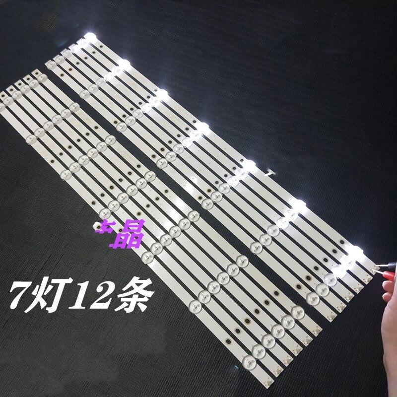 """Tira de LED para iluminación trasera para Phi lips 55 """"TV 55PUF6056 55PFF5250 55PFF5055 55PUF6051 K550WD7 4708-K550WD-A4213K21 A4213K31"""