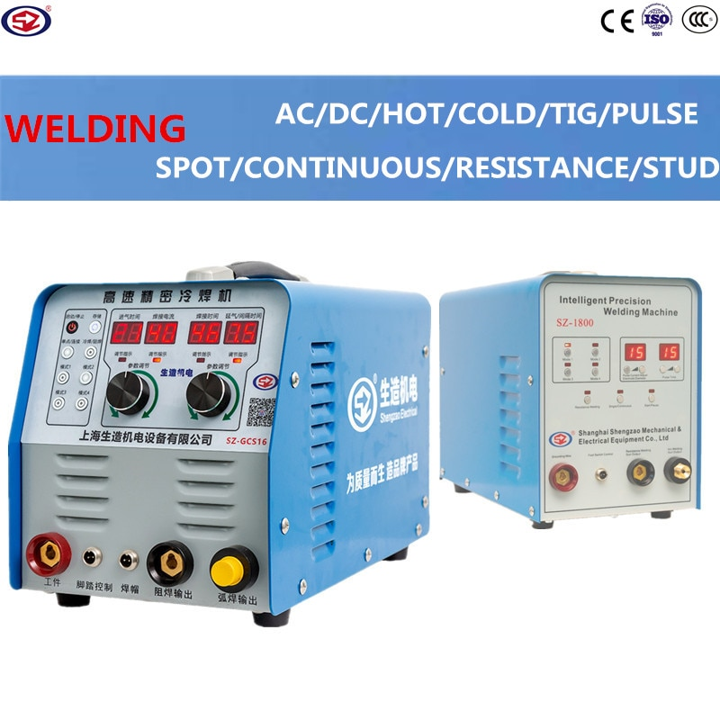SHENGZAO Stainless Steel AC DC Smart Pulse Cold Welding Machine Aluminum Alloy TIG Welder steel pulse steel pulse victims