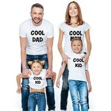 T-shirt de famille maman fils fille   Robes de mère et de fille, mignon, vêtements assortis avec des tenues de famille, mae e filha