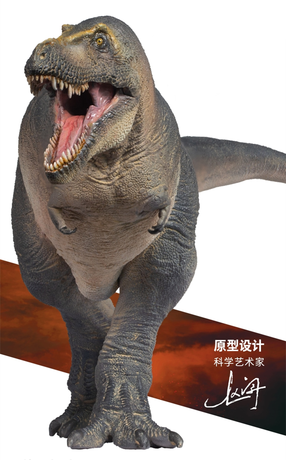 في الأسهم! نموذج PNSO Tarbosaurus Chuanzi الديناصور الديناصور Tyrannosauridae حيوان جامع الديكور لعبة الكبار هدية