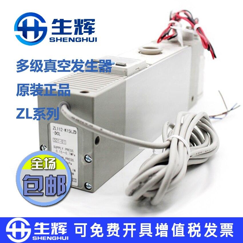 مولد تفريغ أنبوبي مع شفط كبير ومعدل تدفق كبير ZU05S/ZU07S/ZU05L/ZU07SA/ZU05LA