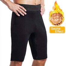 2021 Hot Thermo Sweat Sauna Pants Set Body Shaper Slimming Shapewear Fat Burning Fitness Leggings Wa
