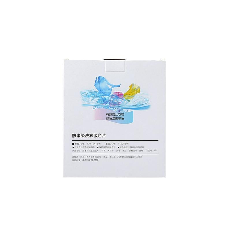 Купить с кэшбэком 24 Pcs Anti-Dyeing Laundry Tablets Absorption Paper Cloth Washing Machine Home Cleaning Supplies Anti-Cross Color Laundry Tablet