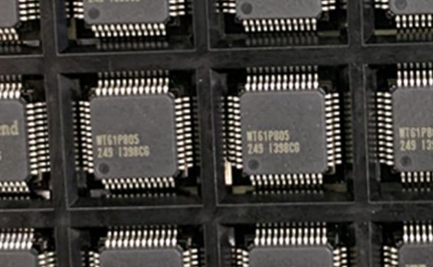 10-50 قطعة جديد WT61P805-RG480WT WT61P805 QFP-48 الكريستال السائل رقاقة