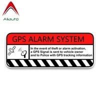 aliauto warning car sticker gps alarm system activition signal pvc sunscreen waterproof creative cover scratch decals15cm6cm