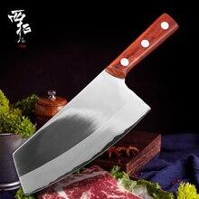 XITUO 7 بوصة الساطور سكين باليد مزورة الفولاذ المقاوم للصدأ الصينية المطبخ سكين حادة سكاكين الخضار التقطيع روزوود مقبض جديد