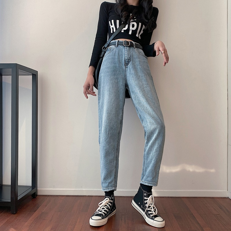 Women's Slim Fit Slimming Loose Straight Harem Bronzing Chic Fashion High Waist Jeans Cropped Pants