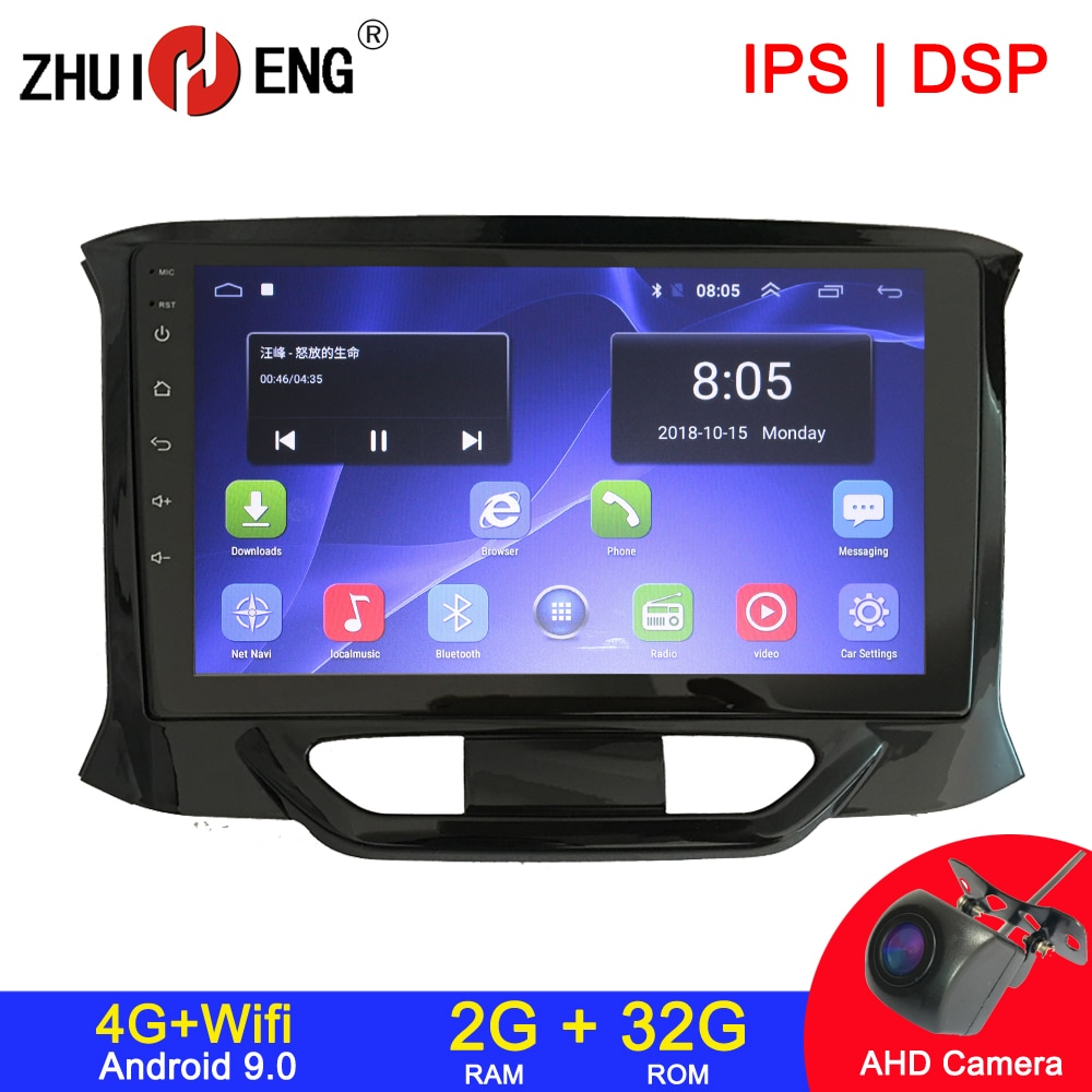 Android 9.1 4G wifi 2din car radio for LADA X ray Xray 2015-2019 car dvd player autoradio car audio car stereo auto radio 2G 32G