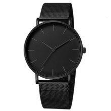 Luxury Watch Men Mesh Ultra-thin Stainless Steel Quartz Wrist Watch Male Clock reloj hombre relogio