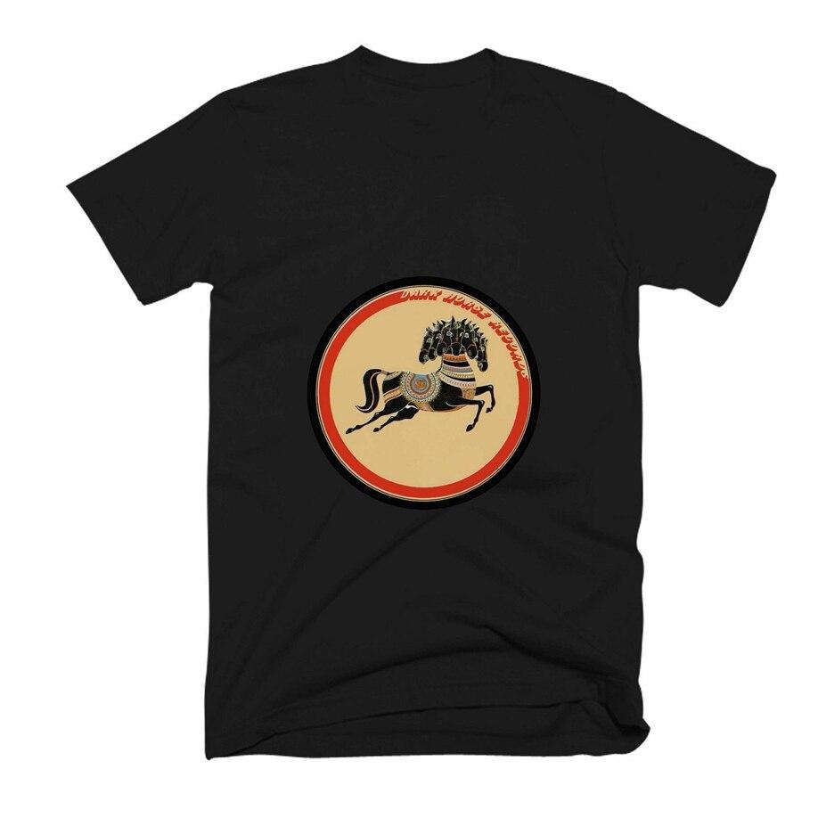 New George Harrison Dark Horse Records Men'S Women'S Shirt Usa Size S-Xxxl Zm1 Casual Tee Shirt