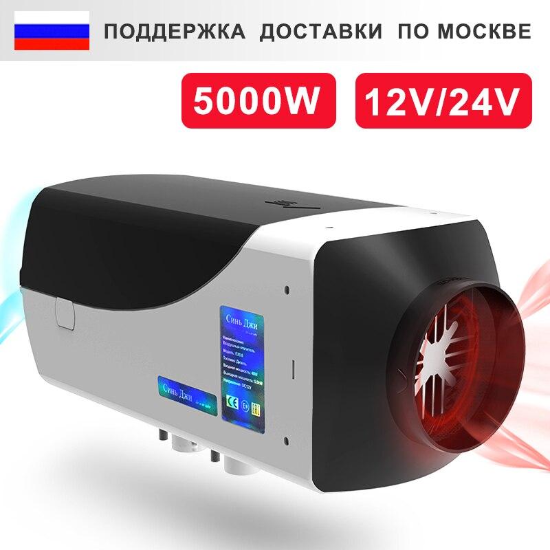 Calentador de coche 5KW 12 V/24V aire calentador diesel aparcamiento calentador con Control remoto Monitor LCD adecuado para meseta
